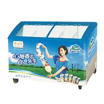 Commercial refrigeration professional supplier