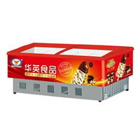 Island freezer for frozen food, seafood
