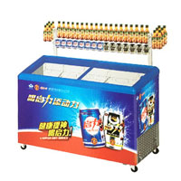 Commercial freezer for ice cream, dairy, beer, cold drink, etc