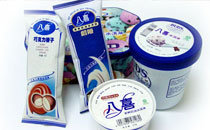 Kinds of ice cream plastic packages